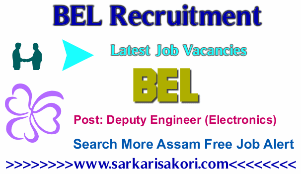 BEL Recruitment 2017 Deputy Engineer (Electronics)