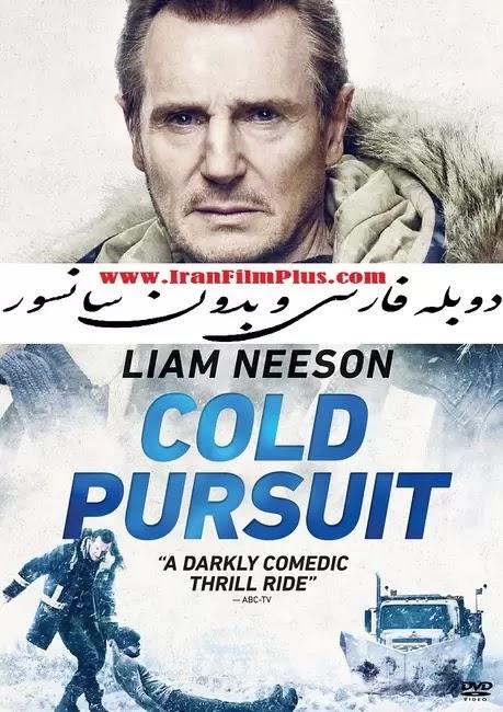 iran film doobleh