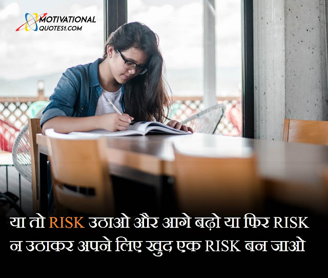 Motivational Quotes For Study In Hindi, employee motivation and organizational performance, inspirational quotes to study hard, phd motivation quotes, study motivation in tamil,