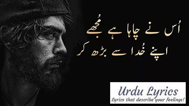 Dekh Lena K Kisi Dukh Ki Kahani To Nahi - Farhat Abbas Shah - Sad Urdu Poetry