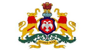Karnataka Revenue Department Recruitment 2020 1121 DEO Vacancy online form