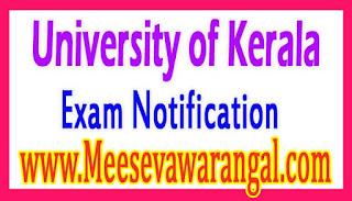 University of Kerala B.Tech (Part Time Resd 2008 Scheme) VIth Sem Jan 2017 Exam Notification