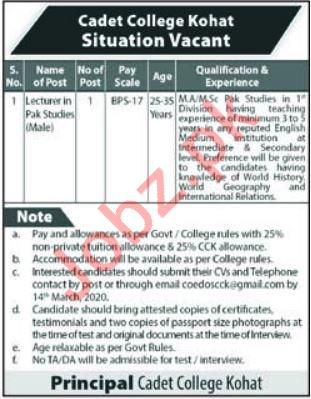 Jobs in Cadet College Kohat Latest 2020