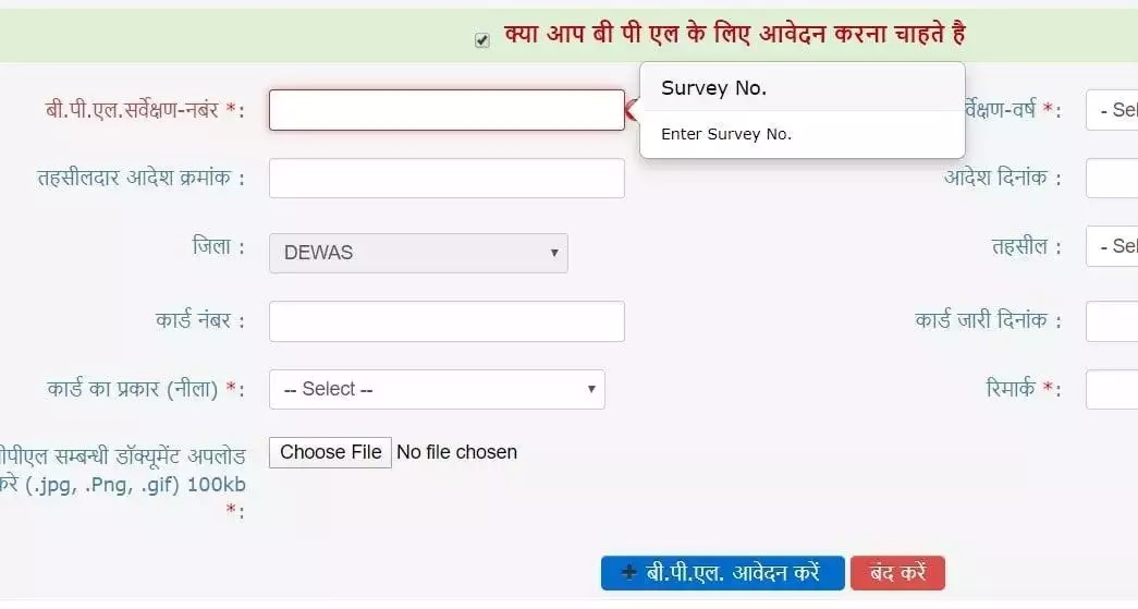MP Ration Card Apply online - Eligibility, required documents & Application Process