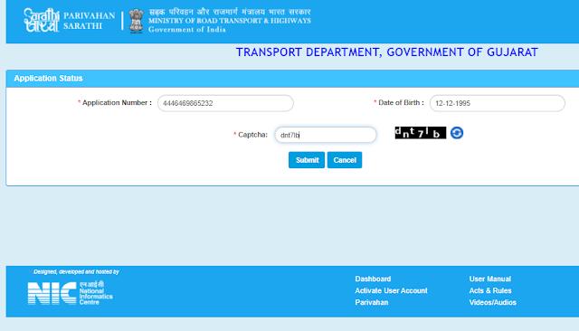 Sarthi Parivahan Learning License Status