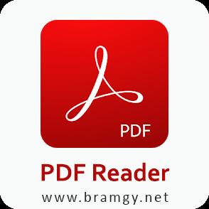 تحميل برنامج ادوبي ريدر لقراءة الملفات