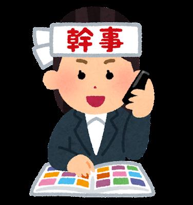幹事のイラスト(女性会社員)
