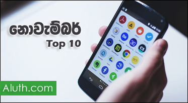 http://www.aluth.com/2016/11/top-10-android-apps-november-2016.html