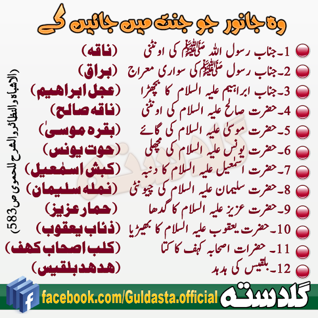 urdu achi baatein,anmol batain in urdu,sunehri batain hadees,sunehri batain in urdu facebook,sunehri batain ki shayari,sunehri batain in urdu wallpapers,sunehri batain in english,anmol baatein in urdu facebook,zindagi ki achi batain,achi batain in urdu facebook,achi batein shayari,achi batain hazrat ali,achi batain in english,anmol baatein in urdu,achi batain in urdu 2017