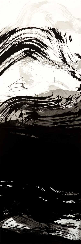 Encre et lavis sur papier Arches, 40 x 120 cm, 21 sept. 17 - Annik Reymond