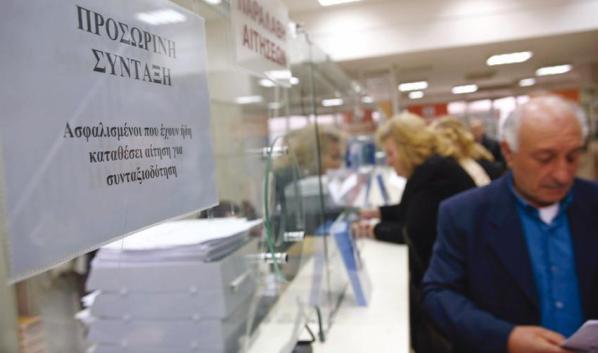 Αναλυτικός οδηγός και πίνακες: Ποιους συμφέρει να επιλέξουν πρόωρη συνταξιοδότηση
