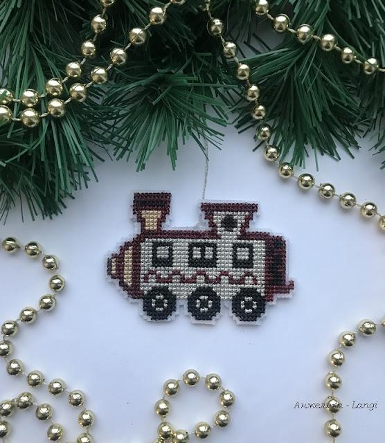 Новогодняя игрушка паровоз