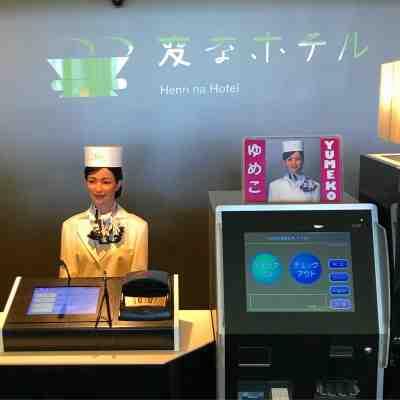 Robot Hotel Nagasaki, Japan