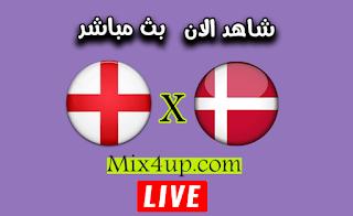 مشاهدة مباراة إنجلترا والدنمارك بث مباشر اليوم بتاريخ 08-09-2020 في دوري الأمم الأوروبية