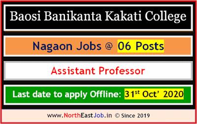 Baosi Banikanta Kakati College (B.B.K), Nagaon
