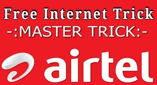 Airtel-free-internet-trick