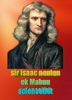 sir isaac newton, sir isaac newton birthday