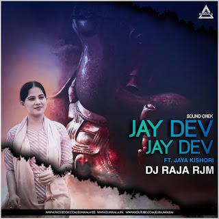 JAY DEV JAY DEV FEAT. JAYA KISHORI (SOUND CHECK) - DJ RAJA RJM X DJ SONU SD