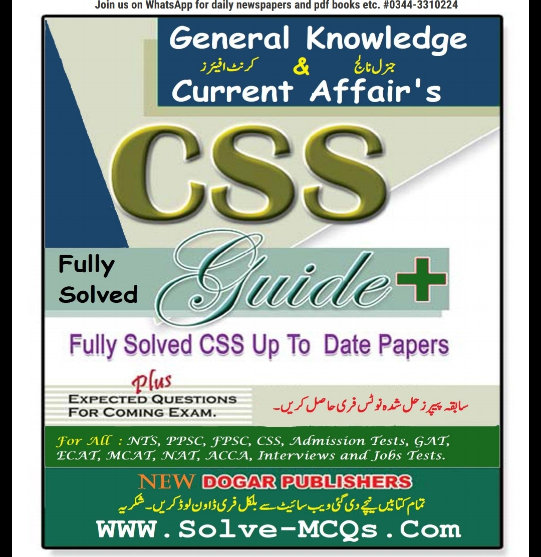Dogar Sons CSS Current Affairs Past Years Question Answers - Top