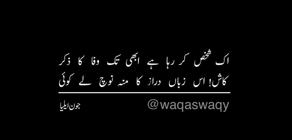 himmat aur zindagi essay Free essays on dihati aur shahri zindagi ka muazana essay in urdu get help with your writing 1 through 30.