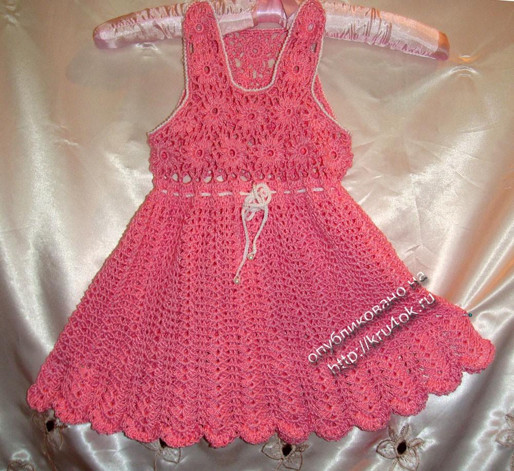 Vintage Crochet Baby Dress Pattern Free Crochet Patterns