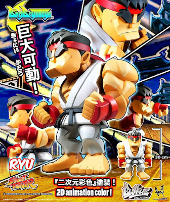 Bulkyz Collection Street Fighter Ryu Vinyl Figure by Big Boys Toys