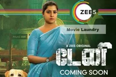 Danny (2020) Tamil movie review.