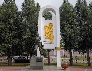 Мелітополь. Проспект Богдана Хмельницького. Пам'ятник підпільникам