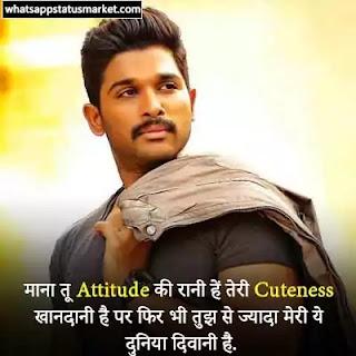 killer attitude status images