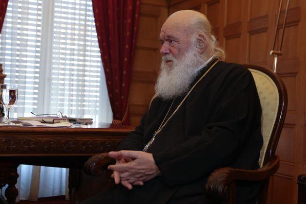 Ιερώνυμος για την γιορτή των Τριών Ιεραρχών: Η αργία είναι για τους τεμπέληδες