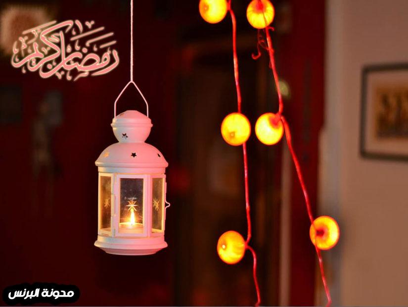 صور فانوس رمضان 1441