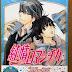 El manga yaoi Sekaiichi Hatsukoi tendrá nuevo anime