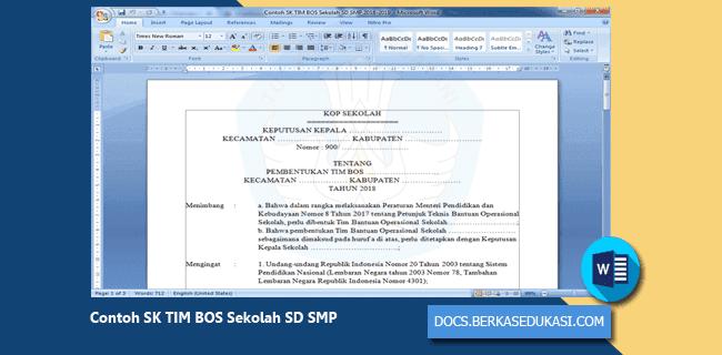 Contoh SK TIM BOS Sekolah SD SMP 2019-2020