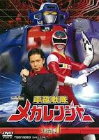 Denji Sentai Megaranger Subtitle Indonesia