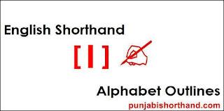 English-Shorthand-Alphabet-I-Outlines