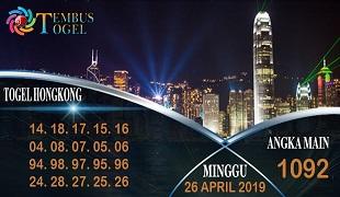 Prediksi Togel Hongkong Minggu 26 April 2020