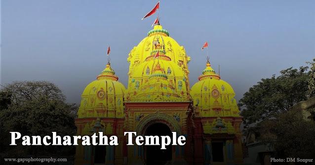pancharatha-temple-subarnapur