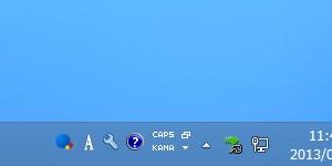Windows 8 文字入力の切り替えと言語バーの設定 -6