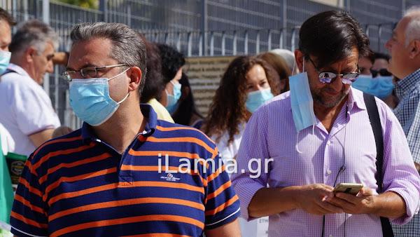Συγκέντρωση διαμαρτυρίας ενάντια στον υποχρεωτικό εμβολιασμό και τον διαχωρισμό έξω από το Γενικό Νοσοκομείο Λαμίας