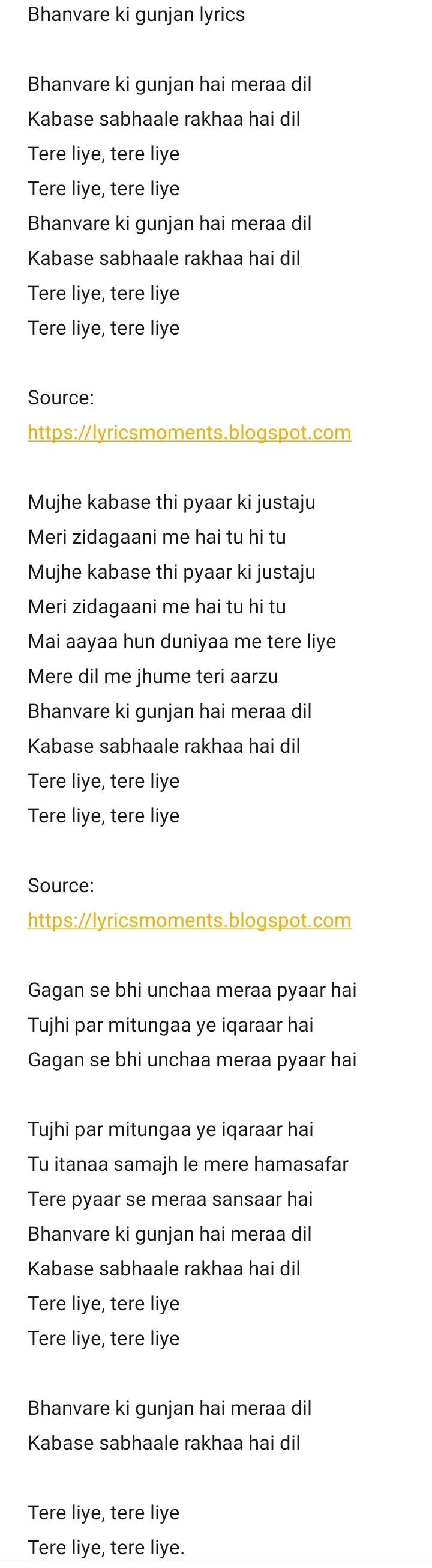 Bhanware ki gunjan lyrics - kishore kumar | kal aaj aur kal