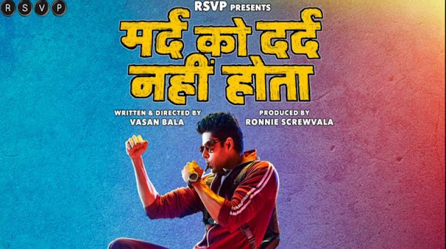 Mard Ko Dard Nahi Hota (2019) Full HD Movie Download | Watch Online | Khatrimaza Movie HD