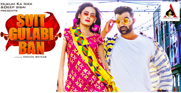 Amit Dhul features  ' Suit Gulabi Ban'