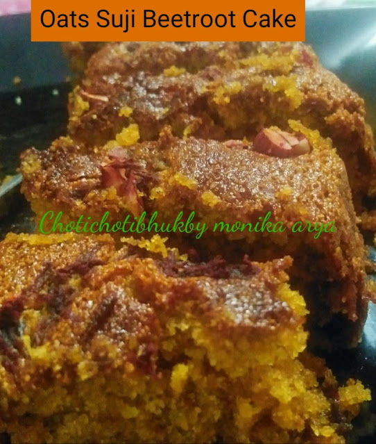 Oats Suji Beetroot Cake