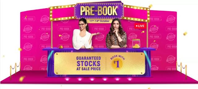 Flipkart Prebook Deals