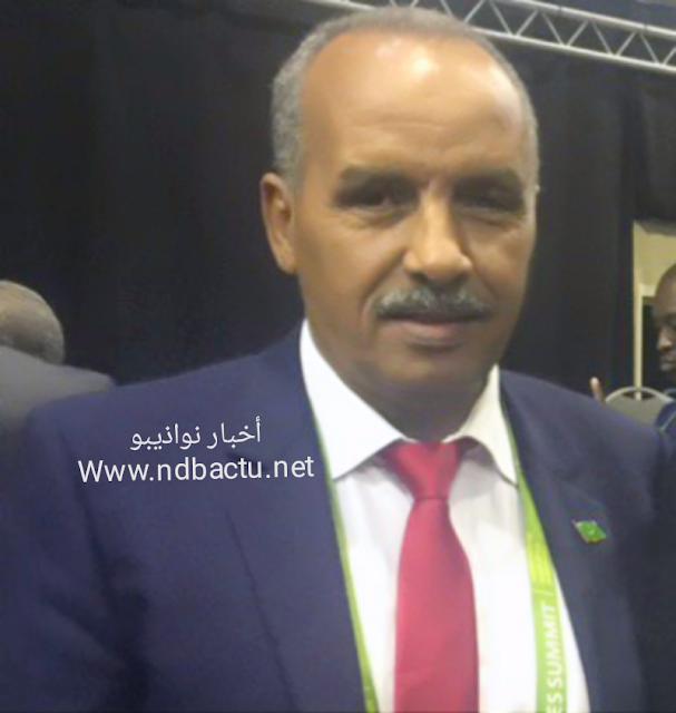 """الرئيس الشيخ ولد بايه يتهم """" مافيا """" الصيد باقحام اسمه في """" ملف هوندونغ """"..وثيقة"""
