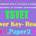 TS TET Results 2017 @ tstet.cgg.gov.in Telangana TET Paper1,paper2 Results with Marks Card Memo Download Vidyavision.com Manabadi