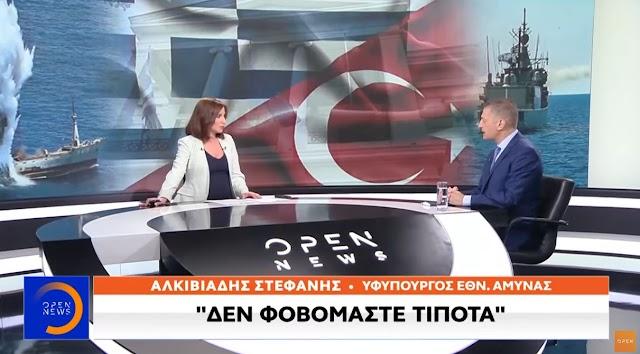 Στεφανής για Τουρκία: Δεν φοβόμαστε τίποτα-Έτοιμοι για όλα τα σενάρια (ΒΙΝΤΕΟ)