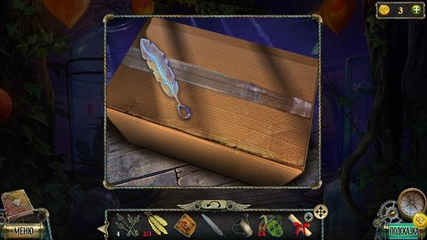 поднимаем перо на коробке в игре тьма и пламя 3 темная сторона