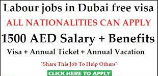Skilled Labour Required In Dubai   Watch Man, Cleaners, General Helper, Construction Helper, Multi Skill Technician