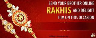 Happy Raksha Bandhan Poems Wishes Greetings 2016